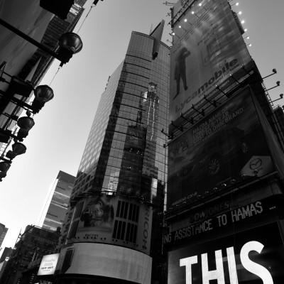 new york 112